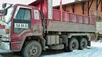 Самосвал 15 тонн